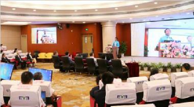 共建互联网医院,打造就医新体验|爱尔眼科重庆特区与医事通签约