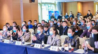 爱尔眼科专家受邀出席2020重庆市医学会眼科年会