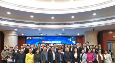 爱尔眼科重庆特区举办第二届科普技能竞赛